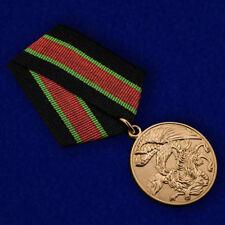 Russian AWARD BADGE  Participant of counter-terrorist operation in the Caucasus