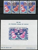 Raumfahrt Space 1981 Neukaledonien 1. Raumflug 664-665 A/U + Block 4 MNH/878