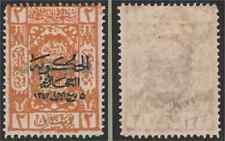 Saudi Arabia 1925 Jeddah Large Ovpt blue Caliphate 2pi