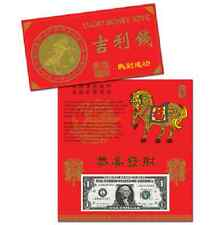 2014 Lucky Money 8888 Year Of  HORSE US $1 Dollar 2 Consecutive Notes 2009 ATL
