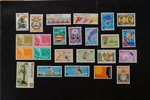 Korea collection of VF MNH stamps 2017 cv$43.15 (v440)