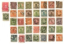 CHINA - Nice Lot of Pre-1950 USED Definitive & Commemorative Stamps
