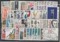 FRANCOBOLLI - 1981/86 FRANCIA LOTTO MNH E/2270