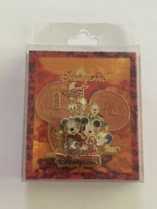 HKDL - Chinese New Year Year of the Mouse Fab 5 Jumbo Pin- DISNEYLAND- HONG KONG