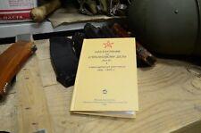 Reprint Soviet Russian SVT 38/40 Rifle Manual Book