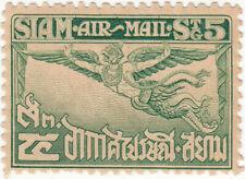 Siam Thailand 1930 Airmail 5 Satang  Perf 12½ Scott C10 MNH