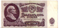 SOVIET UNION 1961 / 25 RUBLE BANKNOTE COMMUNIST CURRENCY / LENIN  #D93