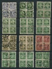 China/Japan. WWII. Japanese occupation. 12 BLOCKS OF 4