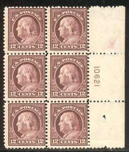 U.S. #512 Mint NH Plate Block - 1917 12c Claret Brown ($260)