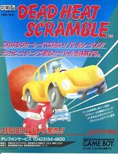 Dead Heat Scramble SD Lupin the 3rd GB JAPANESE GAME MAGAZINE PROMO CLIPPING