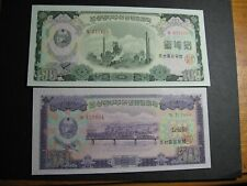 1959 korea 6 notes 50chun-100won,Ch UNC/GEM UNC