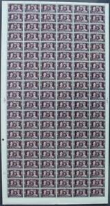 MOROCCO AGENCIES: 1937 Full 20 x 6 Sheet 15c Overprint Examples Margins (35093)