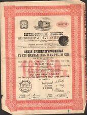 Matériel de Chemin de Fer du HAUT-VOLGA (RUSSIE) (D)
