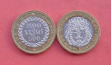 Cambodia 1994 Royal coat of arms 500 Riels Bimetallic Coin UNC