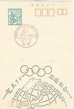 Japan Olympische Spiele Olympic Games 1972 stationery Olympic Torchrun