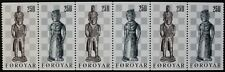 19th century Chess pieces stamps, 1983, Faroe Islands, SG ref: 81 & 82, 6 stamps