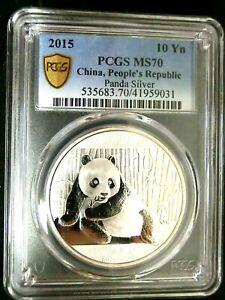 PCGS MS70 Gold Shield-China 2015 Panda Silver 10 Yuan Perfect GEMBU