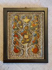 Ambelos - Jesus Christ & the 12 Apostles Greek Byzantine Icon Silver 950