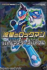 JAPAN Mega Man Star Force Pegasus Leo Dragon Battle Masters Bible