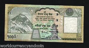 NEPAL 100 RUPEES P64 2008 MAJOR ERROR Without SERIAL# RHINOCEROS EVEREST RHINO