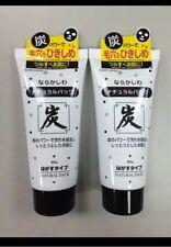 Daiso Japan Blackheads Charcoal Peel Off Facial Mask Natural Packs 2packs