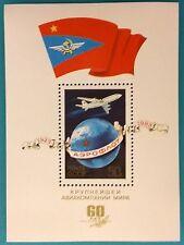 Russia(USSR) 1983 MNHOG mini sheet 60 years of Company ,,AEROFLOT,,   Aviation