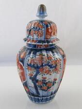 Hand Decorated Imari Pottery Lidded Urn