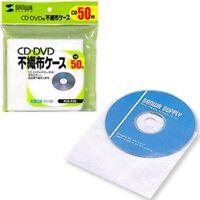 50 INNER SLEEVE FOR JAPAN MINI LP CD DVD SANWA F/S from Japan
