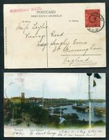 1907 Hong Kong KEVII 4c stamp on English Settlement Postcard Shanghai to GB UK