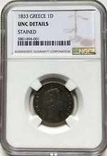 NGC-UNCD Greece 1833 Drachma Silver Coin