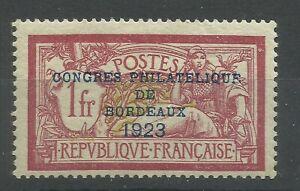 France 1923 Yvert 182 Scott 197 Congress Philatelique Burdeaux MVLH
