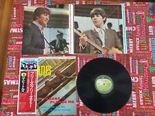 The Beatles Japan Apple lp record PLEASE PLEASE ME, with Obi, insert, 1976 EX