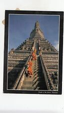 BF26880 temple of the dawn thailand types  front/back image