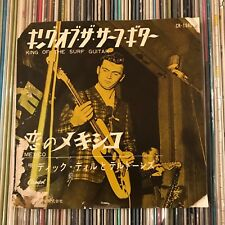 """DICK DALE and HIS DEL-TONES KING OF THE SURF GUITAR HOT ROD JAPAN 7"""" 45"""