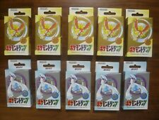 Set of 10: Nintendo Poker Playing Cards 1999- Pokemon (Gold & Silver)-Sealed New
