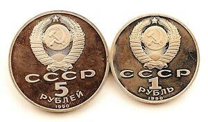 Rusia- Union Sovietica (1961-1991). Lote 1 y 5 Rouble. 1990. SC/UNC. Niquel.