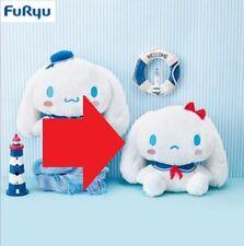【Sailor ×SANRIO】Sailor cinnamon roll Big plush toy KAWAII not for store fluffy