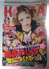 KERA MAGAZINE VOL. 149 JANUARY 2011 LOLITA GOTHIC JAPAN KAWAII PUNK EMO COSPLAY