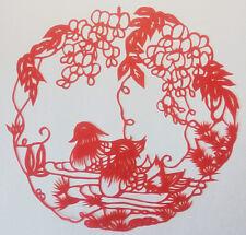 Chinese Folk Art Silhouettes Paper Cuts Mandarin Ducks V