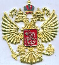 Royal Russian Russia Kingdom Eagle Car Auto Badge Emblem Door Crest Seal Sticker