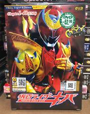 DVD ANIME Masked Rider Kiva Vol.1-48 End All region English Subs + FREE DVD