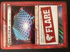 PJ851 JAPANESE POKEMON CARD JAMMING NET 082/088 FLARE HOLO MINT