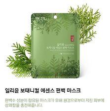 ILLIYOON Botanical Essence Cypress Tree Mask Pack 10ea Freshness Feel Refreshed