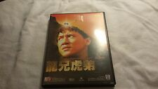 Armour Of God (DVD) Media Asia print Jackie Chan
