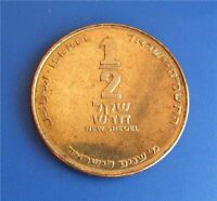Israel Special Issue 1/2 New Sheqel 40th Anniversary 1988 Coin Uncirculated