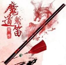Mo Dao Zu Shi Wei Wuxian Bitter Bamboo Dizi Flute  Musical Instrument
