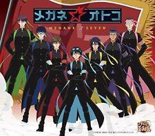 MEGANE Seven-megane Otoko-japan CD Bonus Track B16