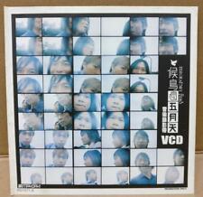 Taiwan Mayday Wu Yue Tian 五月天 候鸟 Migratory Bird Promo VCD FCS8487