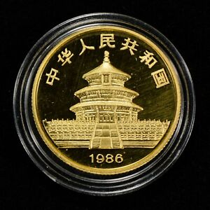 1986 25 YUAN CHINA 1/4 oz GOLD PANDA COIN, PROOF *OMP* - SKU-G1072