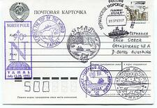 1993 URSS CCCP Yamal Voyage to the North Pole Polar Antarctic Cover / Card